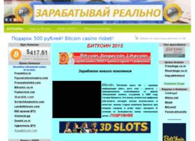 web79093.redham.ru
