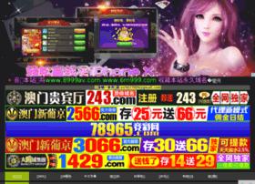 web968.com