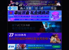webaccro.com