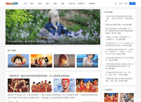 webacg.com