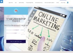 webadmin.co.il