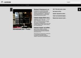 weballex.blogspot.fr