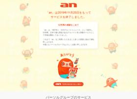weban.jp