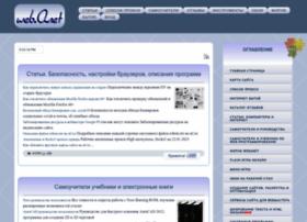 webanetlabs.net