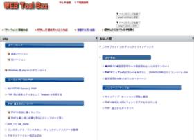 webapp.winofsql.jp