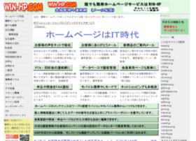 webarena.ne.jp