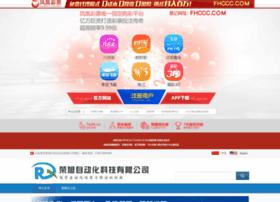 webasiatech.com