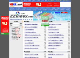 webasp.net