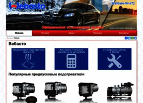 webasto-moscow.ru
