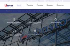 webasto-msk.ru