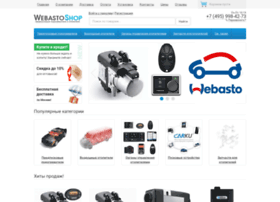 webastoshop.ru