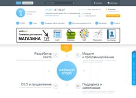 webasyst-shops.ru