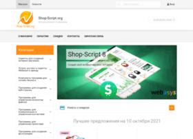 webasyst.shop-script.org