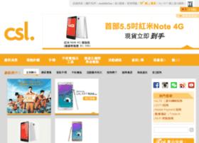 webauth.pccw-hkt.com