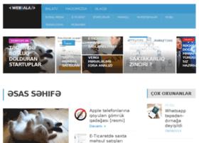 webbala.com