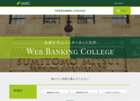 webbankingcollege.com