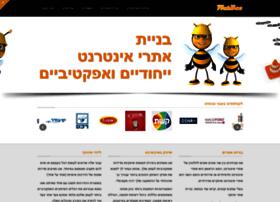 webbee.co.il
