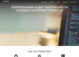 webbez.ru
