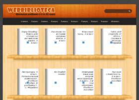 webbiblioteca.com