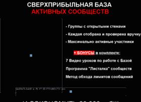 webbiznes.biz
