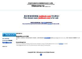 webbook.com