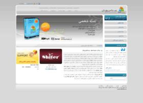 webbox.ir