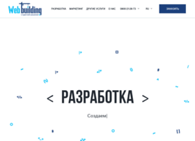 webbuilding.com.ua
