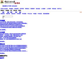 webbutiker.net