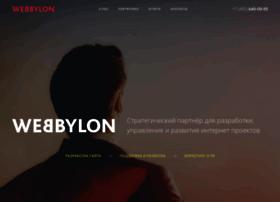 webbylon.ru