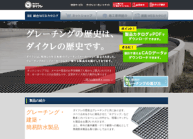 webc.daikure.co.jp