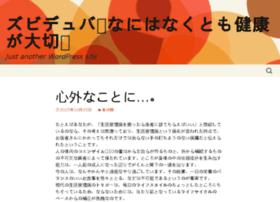 webcam-service.jp