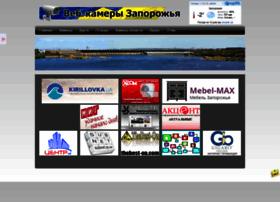 webcam.zp.ua