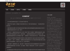 webcamhowto.com