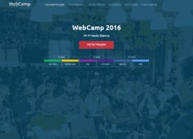 webcamp.in.ua