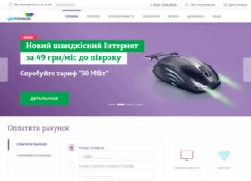 webcams.ukrtelecom.ua