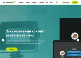 webcaster.ru