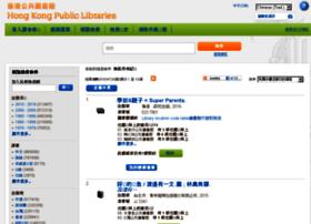 webcat.hkpl.gov.hk