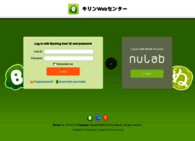 webcenter.backlog.jp
