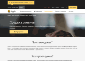 webcenter.ru