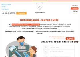 webcesta.com