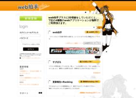 webclap.com