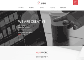 webclick.co.kr