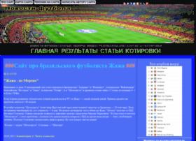 webclim.ru