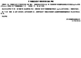 webcloud.kuaibo.com