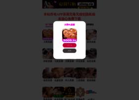 webcolleagues.net