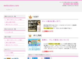 webcolon.com