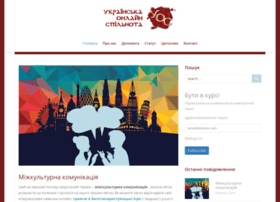 webcommunity.org.ua