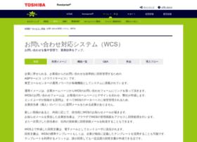 webcoms.jp