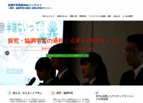 webcon.japias.jp