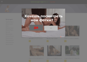 webcookery.ru